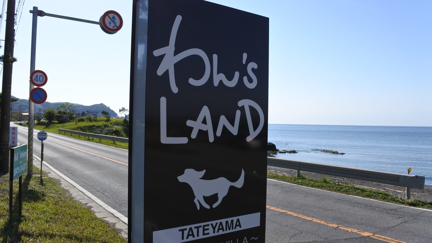 シーサイドヴィラ  わん's LAND TATEYAMAへようこそ