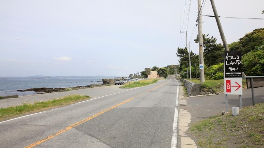 館の前 見物海岸目の前!ドライブにも最適です。