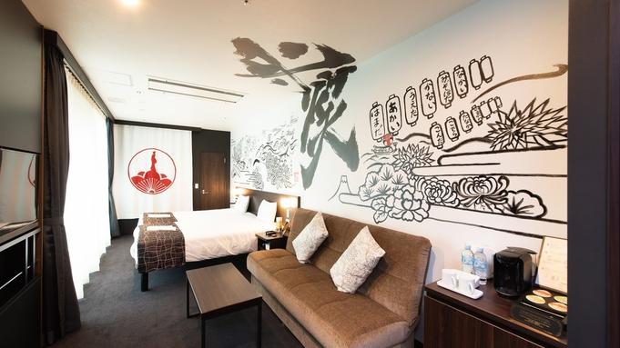 大阪のイメージそのまんま!これぞ大阪!デザイナーズルーム♪大阪観光や海外の方にも◎