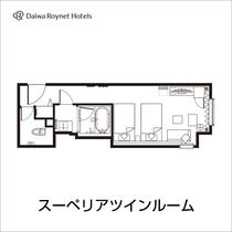 スーペリアツインルーム。32平米の広々としたお部屋。3名様でもご利用頂けます。