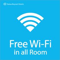 当ホテルは全館Wi-Fi無料!お部屋でもインターネットがサクサク♪