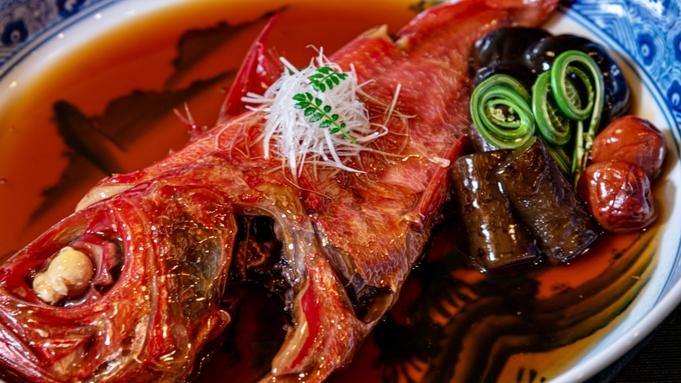 【当館イチオシ♪】水揚げ量日本一の<下田産金目鯛>の煮付け/脂の乗った身が美味!旅ならではの味