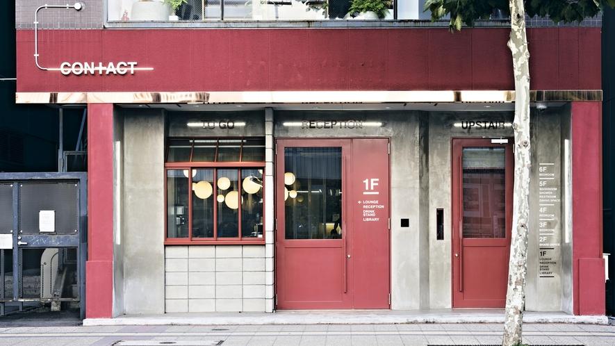 ■外観/札幌の中心地にあり、ビジネスや観光に最適!