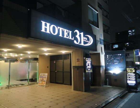 ホテル 31