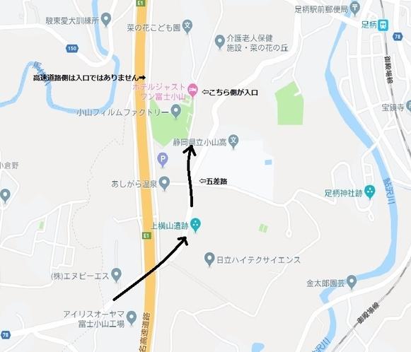 地図検索にご注意下さい!