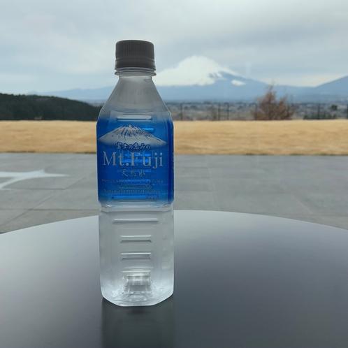 ミネラルウォーター付きプラン★富士山の天然水