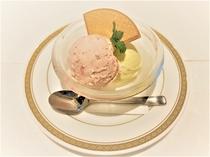 【夕食メニュー】アイスクリーム¥500(税込)