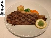 静岡名産!あしたか牛 サーロインステーキ200gセットです。専用の2食付きプランで販売致します。