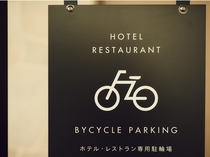 駐輪スペースのサイン
