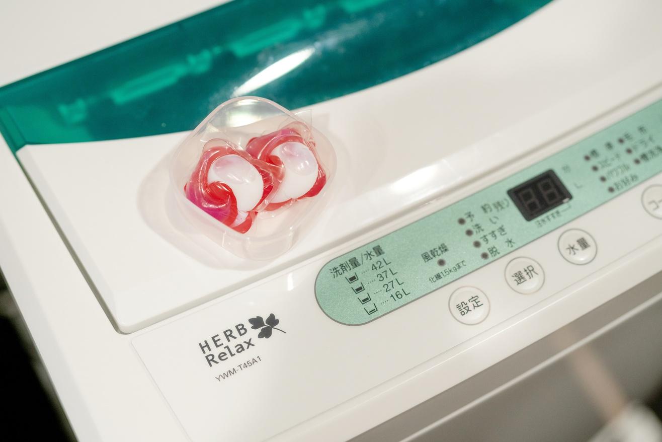 洗濯機(洗剤付)