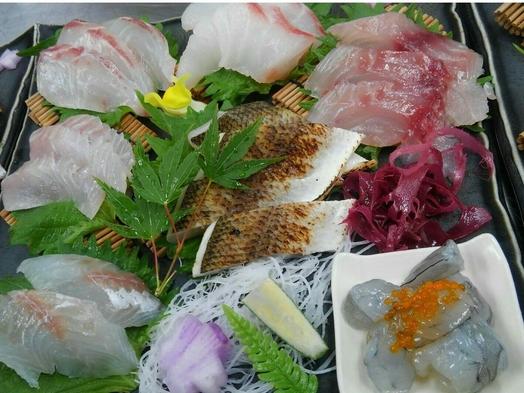 【スタンダード2食付プラン】季節の地魚のお刺身プラン