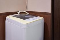 ダブルルーム 洗濯機