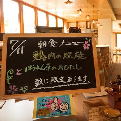 【夏休み!「ふるさと」でのんびり】★帰省支援プラン★1泊朝食
