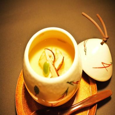 【季節限定】秋の味覚を堪能 花巻産ホロホロ鳥を味わう秋の味覚プラン