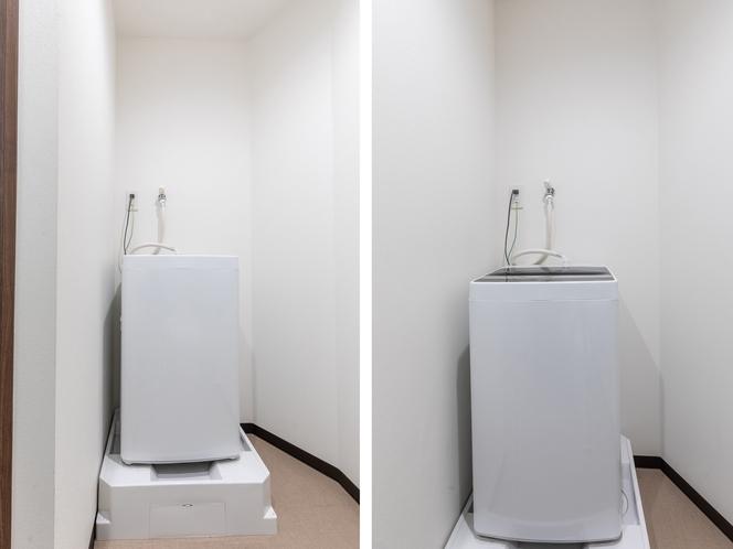 【禁煙】ファミリールーム1~4名様 洗濯機