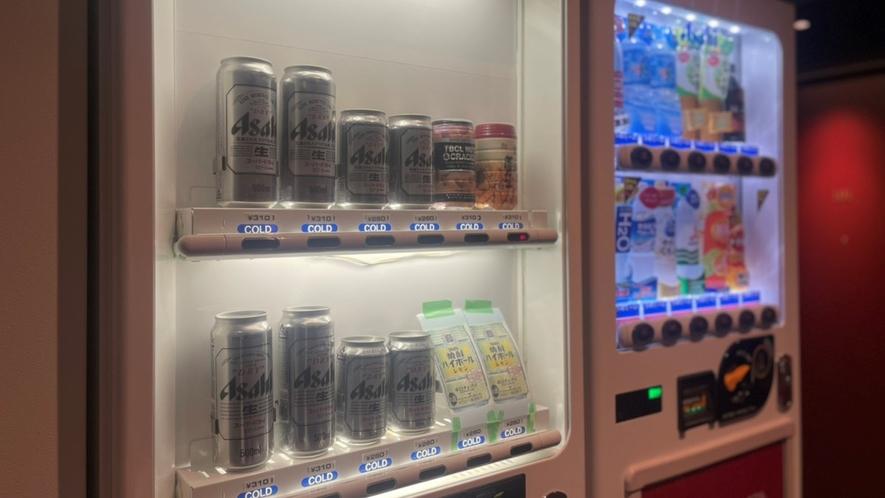 【館内施設】自動販売機