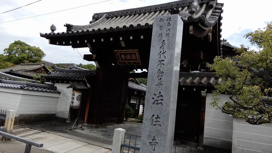 【観光情報】法住寺