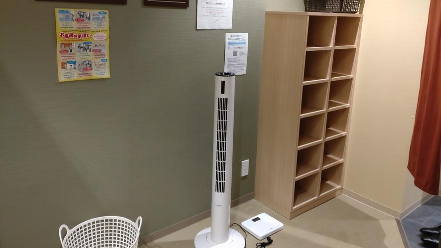 【大浴場】空気清浄機