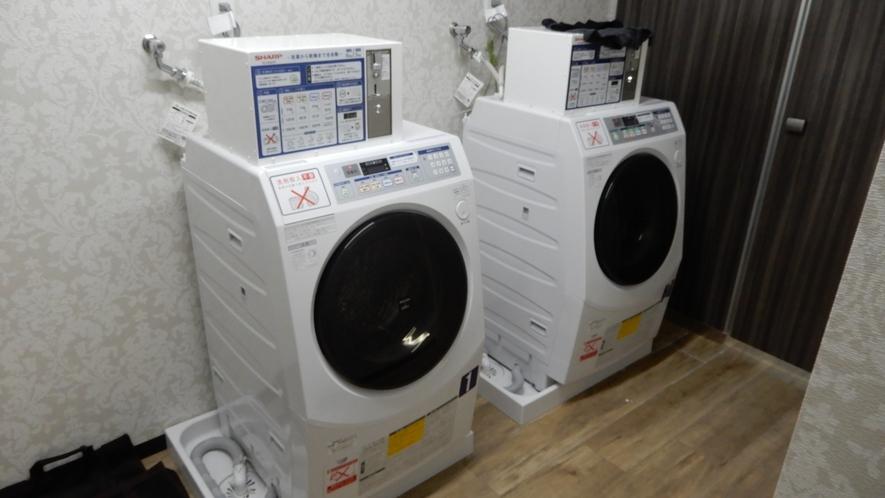 【館内設備】コインランドリー(乾燥機)