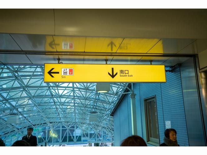アクセス③【階段を下りて外へ。エスカレーター&エレベーターもございます】