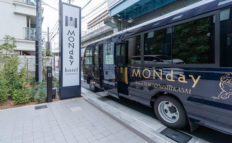 当面の間、舞浜行きシャトルバスを運休とさせていただきます。