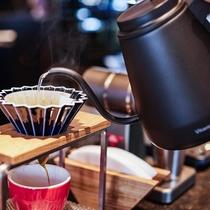 コーヒー・エクスペリエンス:ご宿泊のゲストは無料でハンドドリップコーヒーをお楽しみいただけます。