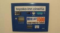 VOD・新旧作品が見放題!