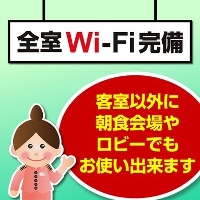 ★禁煙エコノミーダブル【朝食サービス●全室LAN完備】