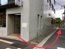 地下鉄「五条」駅8出口より徒歩3分