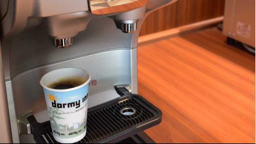 ■ウェルカムコーヒー