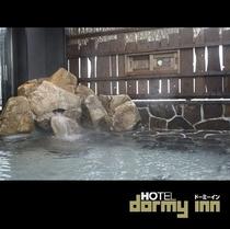 ■男性大浴場露天