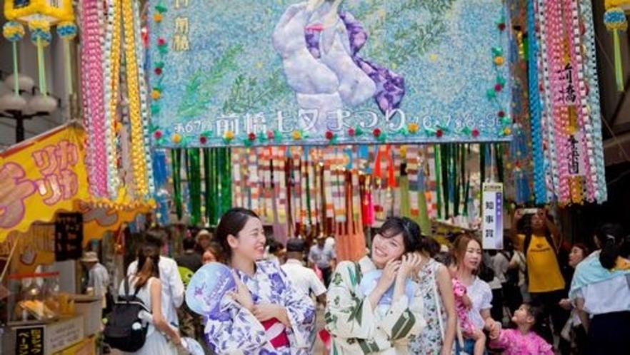 ■前橋七夕まつり(写真提供:前橋観光協会)