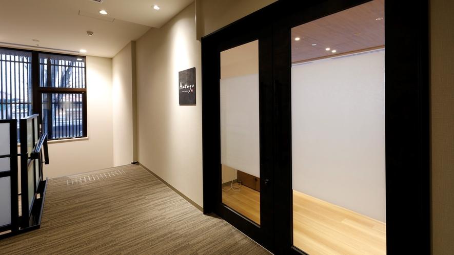 ■2階レストラン入口