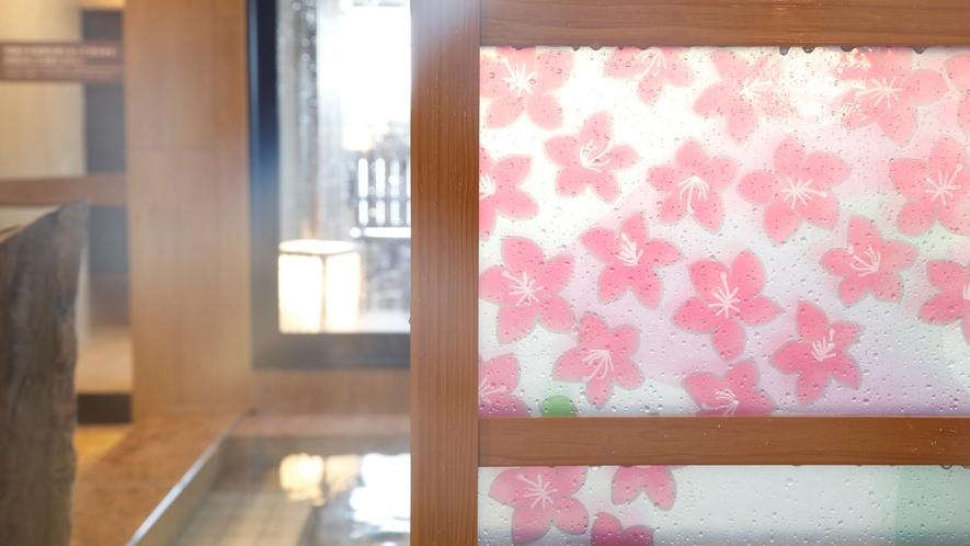 【女子】内湯 (天然温泉 湯温:41~42℃)
