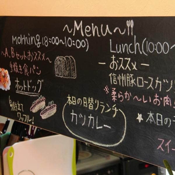 【館内】レストランメニュー。ランチ営業もやっています!