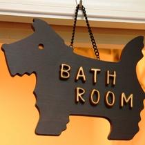 【お風呂】入り口。貸切でご利用いただいております。