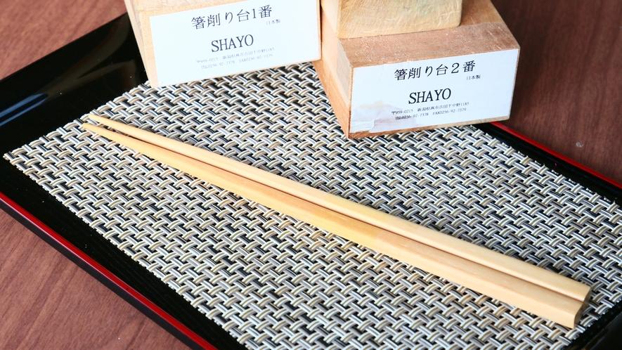 ヒノキを使ったオリジナル箸作り☆農泊体験の思い出にどうぞ♪