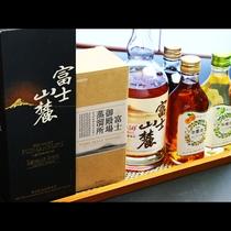 女将オススメのウイスキー「富士山麓」の飲み比べも出来ますよ★