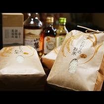 「このはな」のお米は風味豊かな地元の御殿場産コシヒカリ☆