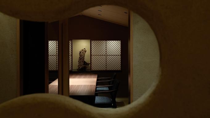【1泊2食付き】スタンダードプラン <全客室露天風呂付きの宿>