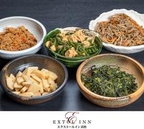 和惣菜(日替わり)