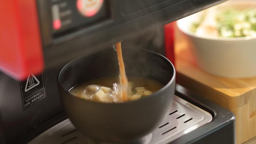 朝食 味噌汁サーバー