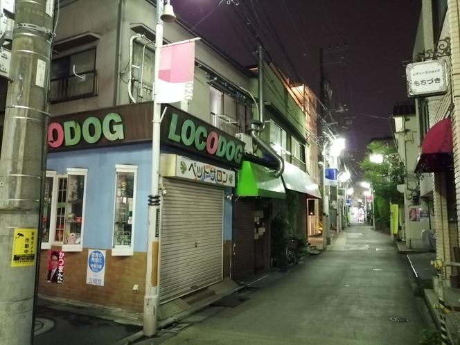 京浜蒲田商店街入り口
