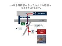 ホテルまでの道順紹介