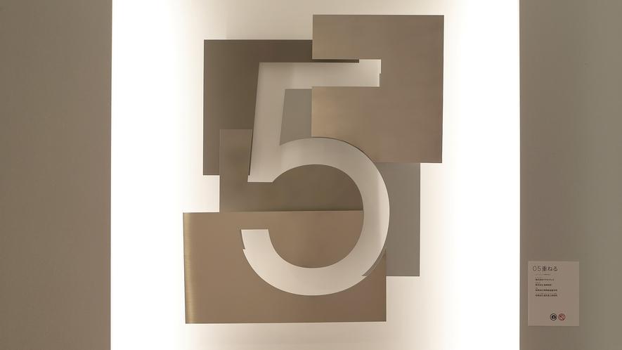 5階フロアサイン
