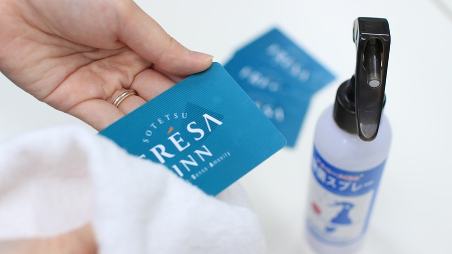 新型コロナウイルス対策:お客様ご利用後にカードキーの消毒を毎日行っております。