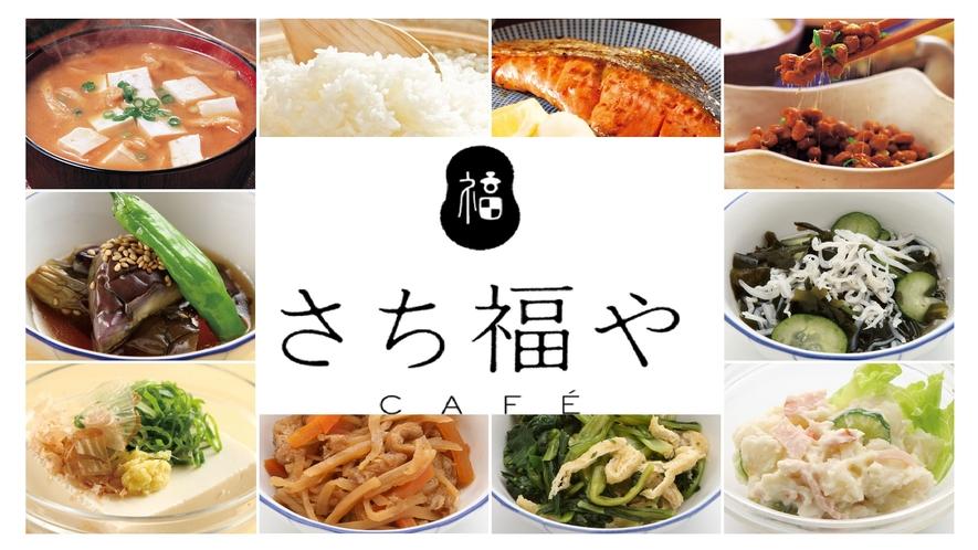朝食ビュッフェイメージ(ロゴ付き)169
