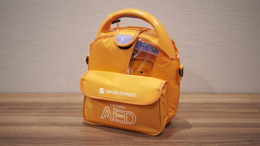備品:AED