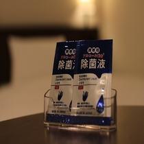 新型コロナウイルス対策:お部屋に消毒用パウチを設置しております。