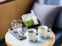 お茶/コーヒー